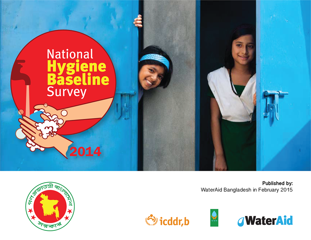 Bangladesh national baseline survey 2015