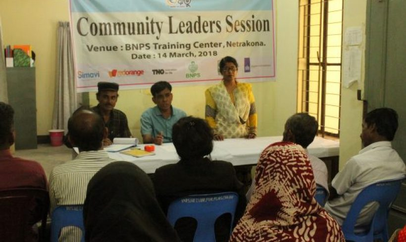 Community Leader Session of Ritu Project